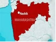 Nashik (Maharashtra)